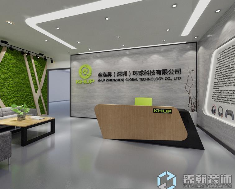 深圳辦公室裝修公司