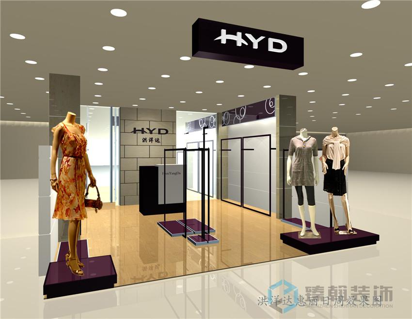 服装店装修是开服装店一个非常重要的环节