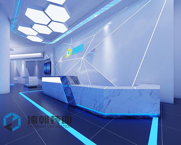 量子展厅设计