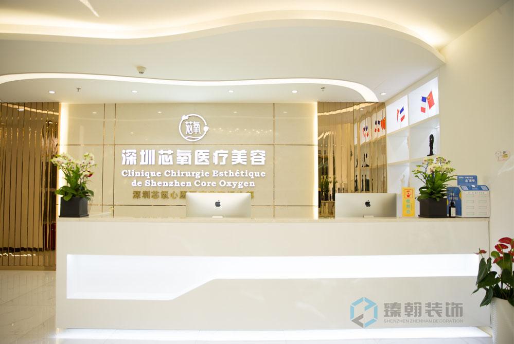 深圳装潢集团官网