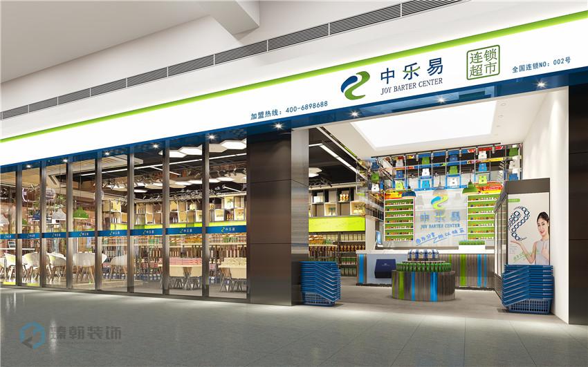 超市装修设计